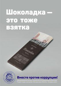 Kryuchkov-Viktor-33-goda-Krasnodarskij-kraj-g.-Novorossijsk